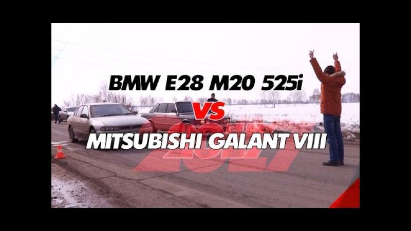 BMW E28 M20 525i vs Mitsubishi Galant VIII
