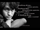 Виктор Цой Мумийтроль МАЛЫШ