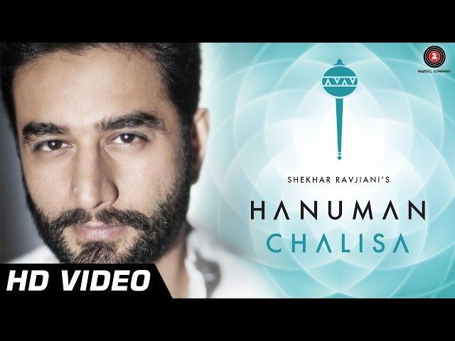 Hanuman Chalisa Full - Shekhar Ravjiani | Video Song Lyrics | Hindi Bhakti Songs | Bhajans | Aarti