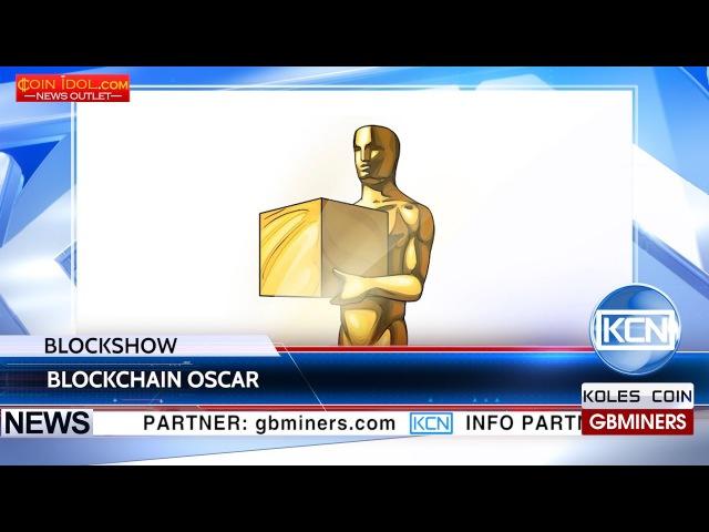 KCN First Blockchain Oscar @GBMinersPool @CoinIdol BTC Bitcoin FinTech Info: @BitcoinGarden Youtube: goo.gl/Ags8M0