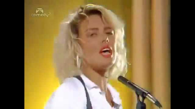 Kim Wilde - Say You Really Want Me (1987)