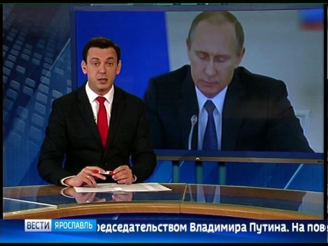 Дмитрий Миронов примет участие в заседании Госсовета РФ