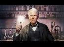 Томас Эдисон. 6 МАЛОИЗВЕСТНЫХ ФАКТОВ