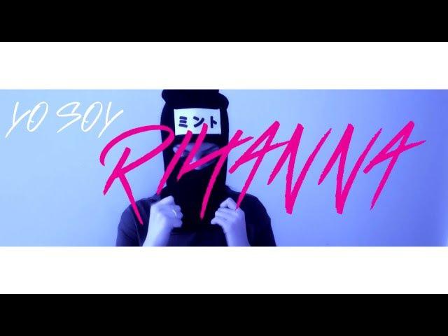 CHANEL - RIHANNA REMIX (PROD. DJ SHASHU) VIDEO LYRIC