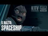 D.masta - Spaceship (remix)