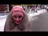 Народ Голодает из за Путина 2017 в России.  Нет денег на хорошую еду