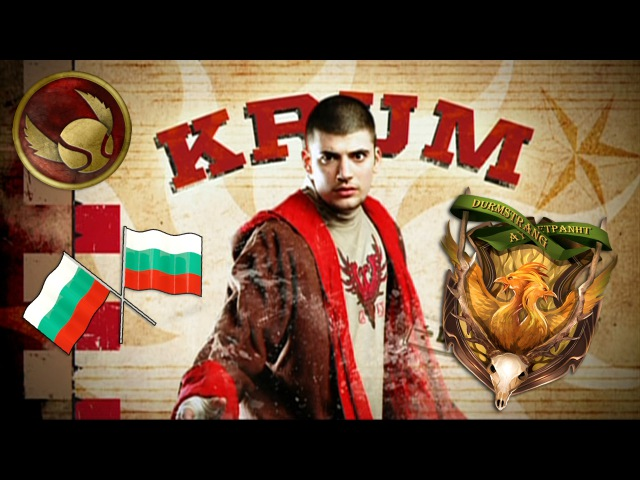 Виктор Крам: Самый Ценный Игрок в Квиддич