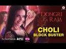Choli Block Buster Dongri Ka Raja Sunny Leone Meet Bros Gashmir Mahajani Reecha Mamta Sharma