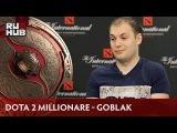 Dota 2 Millionaire, s2e9 Goblak eng sub