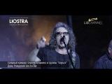 Сольный концерт Сергея Галанина и группы Серьга День Рождения Lюstra Bar