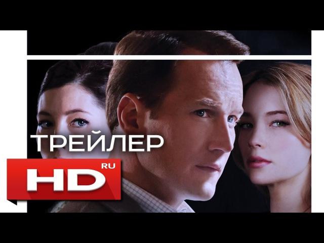 Он написал убийство - Русский Трейлер (2016)