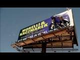 «Фишки. Деньги. Адвокаты» 2010 – 2011 Трейлер / skinopoisk/film/496977/