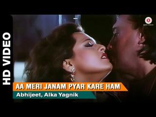 Aa Meri Janam Full Video | Return of Jewel Thief (1996) | Jackie Shroff & Shilpa Shirodkar