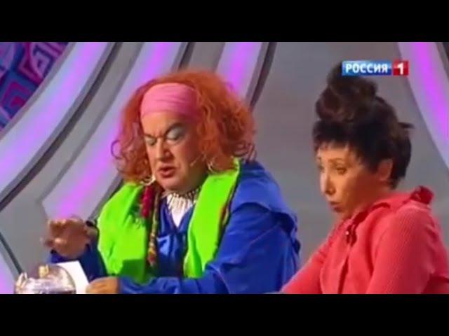 Игорь Маменко. Гадалка предсказательница. Смех и юмор.