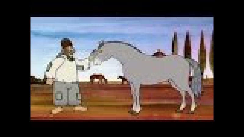Magyar népmesék: Szegény ember meg a lova
