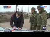 Донбасс 17,03,2017 Блокпост драка
