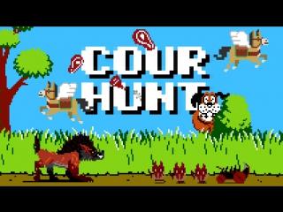 EPIC Cour Hunt: Четвертый инвайт