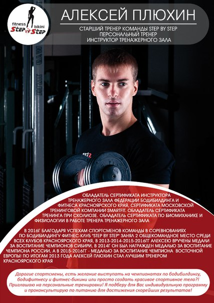 Сертификация по фитнесу крвсноярск сертификация преподавателей по дистанционному обучению