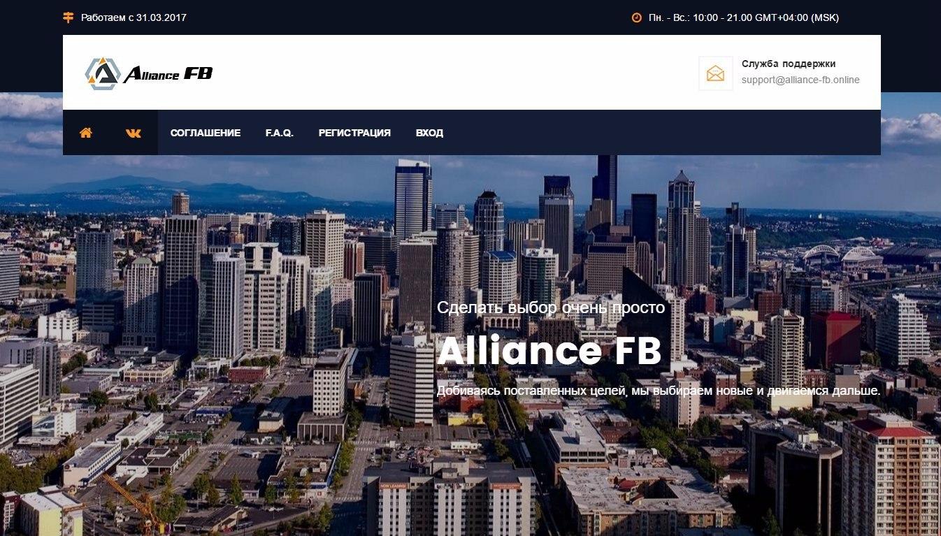 Alliance Fb