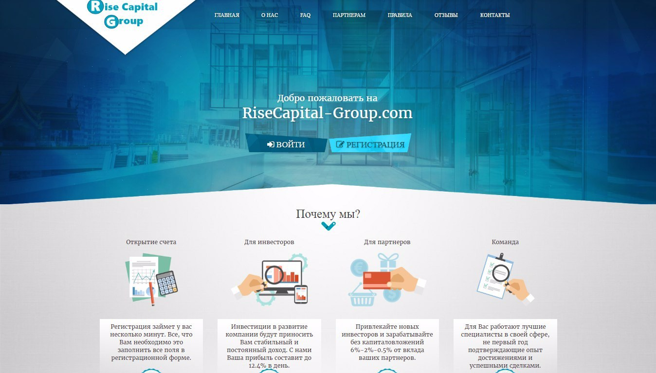 Rise Capital Group