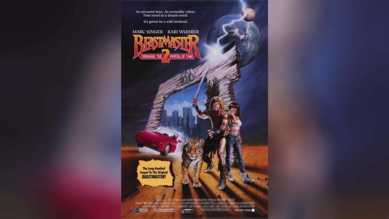 Повелитель зверей 2 Сквозь портал времени (1991) | Beastmaster 2: Through the Portal of Time