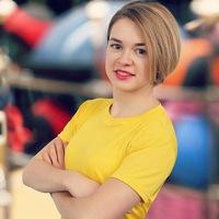Анастасия Усова