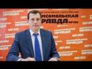 Задайте вопрос префекту Центрального округа Москвы!