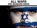 Kdo potřebuje válku