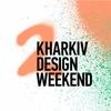 Kharkiv Design Weekend