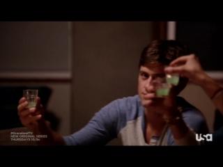 Грейсленд/Graceland (2013 - ...) ТВ-ролик (сезон 1, эпизод 2)