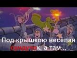 КАРАОКЕ для ДЕТЕЙ Четыре Таракана И Сверчок