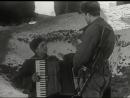 Кахи Кавсадзе — «Годен к нестроевой» (Беларусьфильм, 1968)