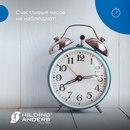 «Не смотрите на часы перед сном! » — советуют американские учёные.