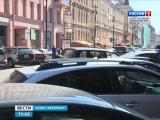 Платные парковки в центре Петербурга- к эксперименту всё готово, а водители - нет