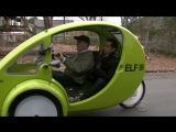 A look at ELF the solar powered bicycle car hybrid