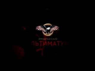 План США по уничтожению России (Хьюстонский проект, Гарвардский проект)