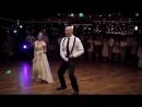 Эпичный свадебный танец невесты с отцом [nastroenie zbs]