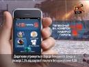 Мобильный киоск QTV (09. 2014)