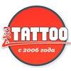 Студия татуировки Pro-Tattoo, Москва