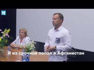 Экс-депутат Госдумы Вороненков о