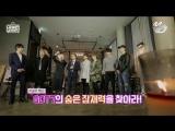 [SHOW:CUT] 161115 Реалити-шоу «GOT7's Hard Carry» ep 5.