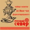 """""""Русский Север"""" Иван-чай да мёд Вологодчины"""