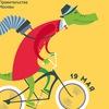 На работу на велосипеде! — Москва