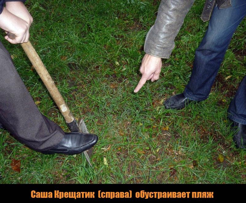 Масштабный пожар на Луганщине: уничтожены 22 строения и 65 га леса - Цензор.НЕТ 686