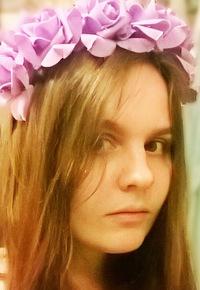 Полина Баринова
