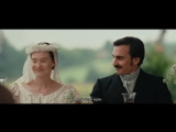 госпожа бовари  madame bovary (2014)