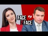 FACE 2 FACE з Тетяною Даниленко Артем Ситник, директор НАБУ