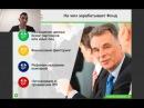 Юрий Бушлеев Презентация компании Questra World AGAM 26 04 2017