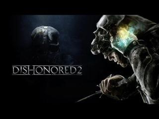 Что нас ожидает в новом Dishonored 2 (релизный трейлер на русском)