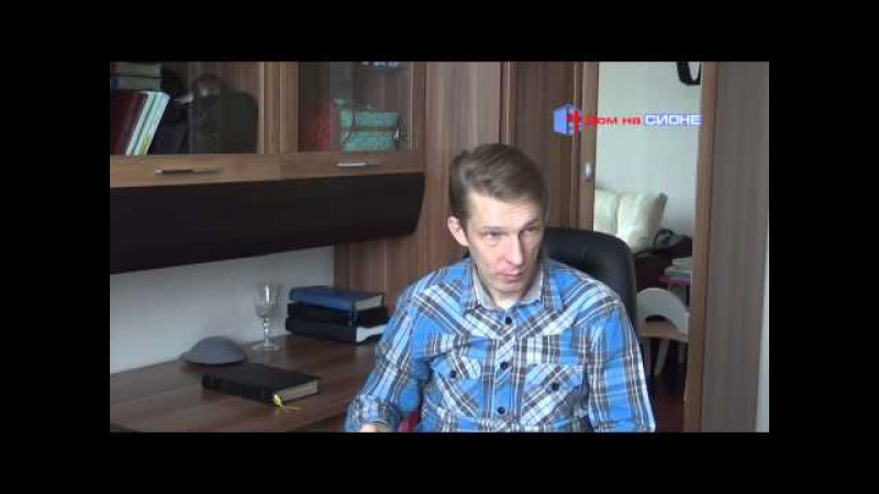 Бичукин Андрей. Порок лицеприятия (Иакова 2:1-13) 4/19
